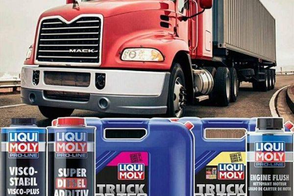 Программа продуктов для коммерческого транспорта