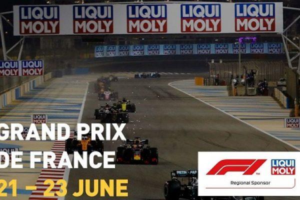Ближайшие выходные мы снова насладимся неудержимой гонкой F1.