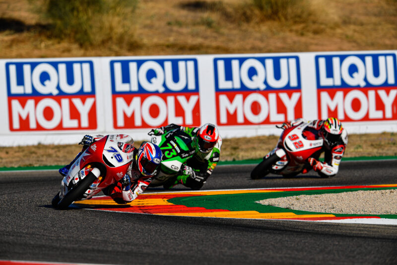 Компания LIQUI MOLY станет титульным спонсором гонки MotoGP в Германии.